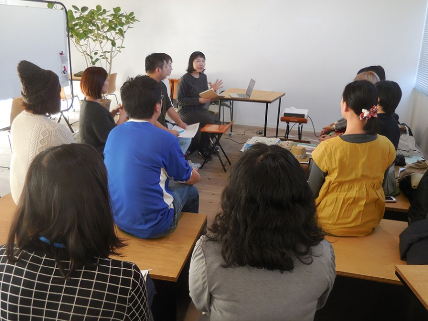 tsumiki起業・創業セミナーvol.2